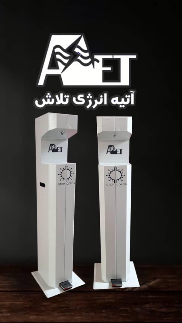 دستگاه ضد عفونی کننده دست پدالی پنج لیتری