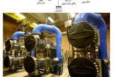 تصفیه فاضلاب به روش اکسیداسیون شیمیایی