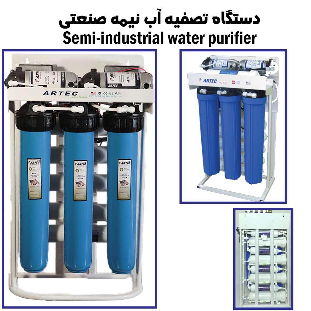 زمان عوض کردن فیلتر دستگاه تصفیه آب نیمه صنعتی RO